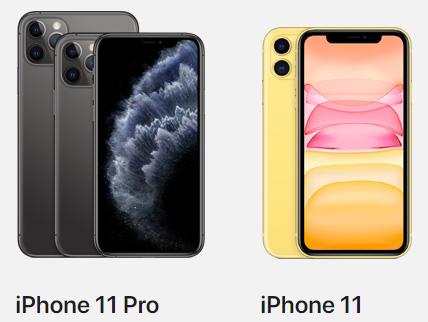 新型iPhone11と11pro