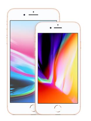 大幅値下げで大注目のiPhone8